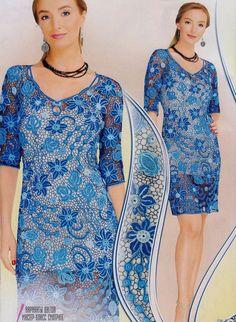 DUPLET 155 Irish Lace dressskirt. Crochet patterns by sneg78, $7.00