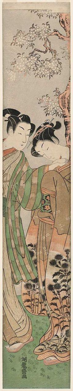 Koryusai Isoda / Junges Paar unter Kirschbaum