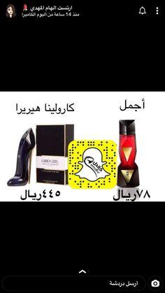 Beauty Care, Beauty Skin, Beauty Makeup, Beauty Hacks, Hair Makeup, Hair Beauty, Shopping Websites, Online Shopping, Lovely Perfume
