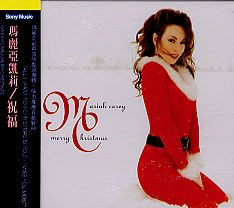 For Sale - Mariah Carey Merry Christmas Taiwan  CD album (CDLP) - See this and 250,000 other rare & vintage vinyl records, singles, LPs & CDs at http://991.com