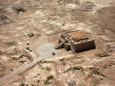 Zuggurat di Ur, Mesopotamia