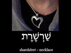 Learn Hebrew with Pictures and Audio - Clothing and Accessories