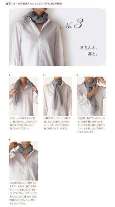 Tie a scarf How To Wear A Blanket Scarf, Ways To Wear A Scarf, Scarf Hat, How To Wear Scarves, Hijab Fashion, Diy Fashion, Autumn Fashion, Scarf Tying Tutorial, Ways To Tie Scarves
