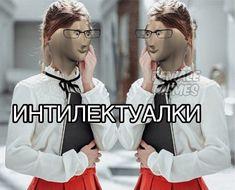 Stupid Memes, Dankest Memes, Funny Memes, Reaction Pictures, Funny Pictures, Hello Memes, Happy Memes, Russian Memes, Cute Love Memes