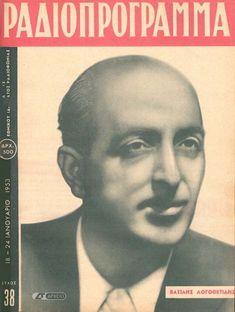 """25 εξώφυλλα του περιοδικού """"Ραδιοπρόγραμμα"""" του Εθνικού Ιδρύματος Ραδιοφωνίας (1952 – 1955) pinterest… Baseball Cards, Celebrities, Movies, Movie Posters, Celebs, Films, Film Poster, Cinema, Movie"""