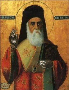 Μην θλίβεστε και συγχύζεστε για όσα συμβαίνουν! True Faith, Best Icons, Byzantine Icons, Orthodox Christianity, Son Of God, Orthodox Icons, My Prayer, Holy Spirit, Jesus Christ