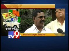 T TDP's Operation TRS