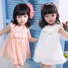 2014 Hot Sale! New design 1-6 years old wedding flower girl dress - from Alibaba.com