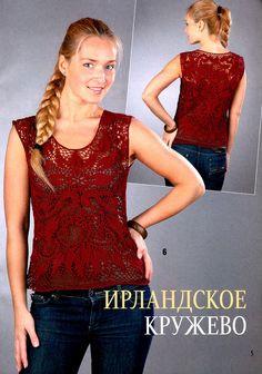 Fashion Irish Lace free crochet graph pattern