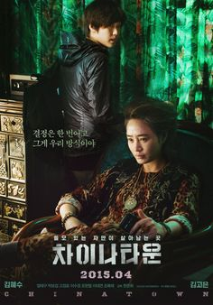 ASKKPOP,DRAMASTYLE Coin Locker Girl / China Town (Movie - 2014) - (English) TYPE4  Chinatown(차이나타운)is a April, 2015 Movie directed by Han Jun-Hee South Korea.PlotA new born girl is placed in a coin operated locker in the subway station. The girl is raised by a mother ( Kim Hye-Soo  ) who is the boss for a loan shark group. Later, when the girl has grown into a teen, she carries out missions given to her by her mother. ..