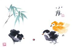 Curious Chicks - by Cindy Pon - Chinese Brush Art -  The best thing about this style of painting is that you might try and do 1 element.   Like the bamboo in the upper left.   ;)
