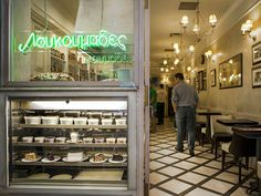 Stands was on Bizarre Foods: Delicious Destinations  A review of the last remaining old-school dairy bar in Athens, which sells delicious Greek yogurt, pastries, pudding and other desserts, and breakfast