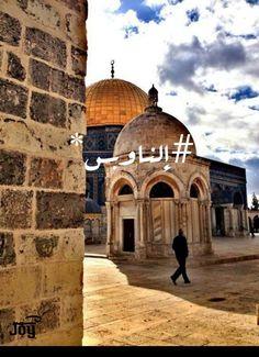 النا وبس shared by Natalie Z on We Heart It Palestine History, Palestine Art, Places To Travel, Places To Visit, Travel Destinations, Dome Of The Rock, Allah Wallpaper, Holy Land, Jerusalem
