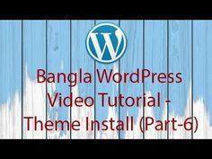 Bangla WordPress Video Tutorial - Theme Install (Part-6)