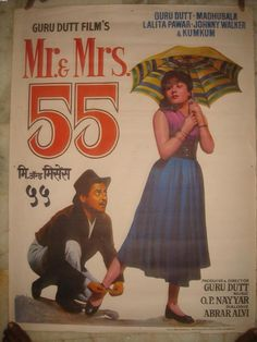 Mr. and Mrs. 55 (1955)