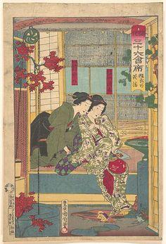 japanese geishas