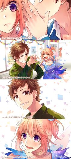 Honeyworks - Couple mamga / anime - love / hatsune miku