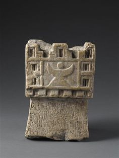 Incense Burner, Yemen, ca. 4th century BC.