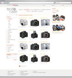 Екипът на Webmedia изработи уеб сайт за магазини Kodak Express Фото Свят. Електронният магазин предлага на посетителите възможност да закупят фототехника и аксесоари с марки като Canon и Kodak и да поръчат фотоподаръци за близки и приятели. Освен да пазаруват, в онлайн магазина на Фото Свят клиентите могат да следят как да се движат поръчките им, да принтират снимки, да научат дати за предстоящи курсове и да видят точните адреси на магазините.