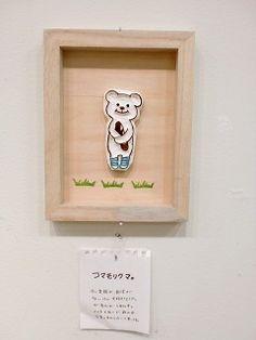 たわらじゅんこ (JunkoTawara) on Twitter