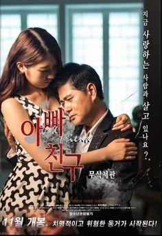 [Photos] Added new poster for the Korean movie 'Dad's Friend' 2018 Movies, Movies Online, Drama Korea, Korean Drama, Film Semi Korea, Korean Entertainment News, Friend 2, Film Archive, New Poster