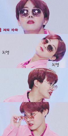 Jhope ❤️ me when I have a really a Fabulous Me Day, I'm just like 'bitch don't even try'