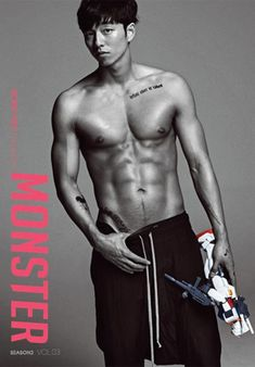 #GongYoo ~ Now that's sexy!
