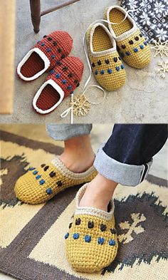 Ravelry: 215w-18 Room Shoes pattern by Pierrot (Gosyo Co., Ltd)