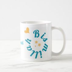 Good Things Start With Bismillah - Coffee Mug - decor diy cyo customize home