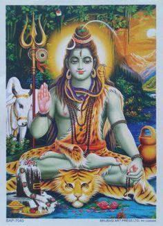 "Lord Sri Shiva - Normal Paper POSTER (Size: 5""x6.5"")"