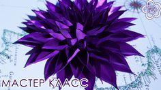 Крупный цветок Канзаши из острых лепестков / Куликова Мастер Класс