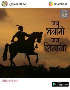 Shivaji Maharaj Painting, Google Play, Jay, Movie Posters, Movies, Collection, Ideas, Films, Film Poster