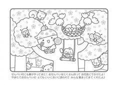 Online Kawaii printable coloring page