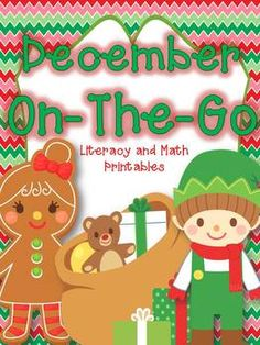 Printables for Christmas/December Holidays- for ELA and Math $