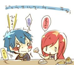 If she loves you so much she officers you her cake, take it Jellal