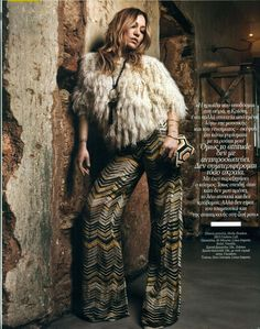 #MMissoni | #CelebrityMagazine | Spring 15