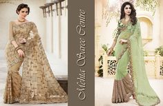 Latest Styles #Ethnic #Saree available in huge variety at Mehta Saree Centre.