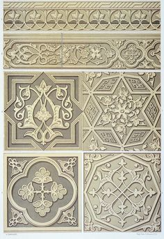 Geometric Drawing - Arabic Tile Designs by Anonymous Geometric Artwork, Geometric Drawing, Geometric Designs, Islamic Art Pattern, Arabic Pattern, Mughal Architecture, Art And Architecture, Tile Patterns, Pattern Art