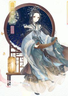 The Emperor Messenger