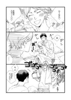 Tsukiyama Haikyuu, Haikyuu Kageyama, Haikyuu Funny, Haikyuu Fanart, Anime Dad, Moe Anime, Anime Chibi, Kagehina, Daisuga