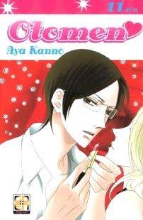 Shoujo, Manga Anime