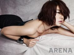 Yoon Eun Hye. My favorite Korean actress.