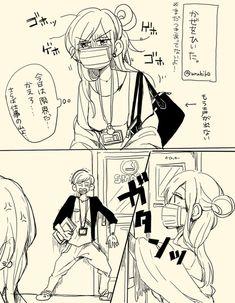 Kagome And Inuyasha, Okikagu, Gintama, Album, Memes, Sketches, Anime, Funny, Tired Funny