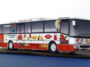 Karosa С934/935/954/955/956 Irisbus Axer Bus Paper Models Free Templates Download