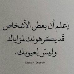 محمدالفوزان (@mfsf25342) | تويتر