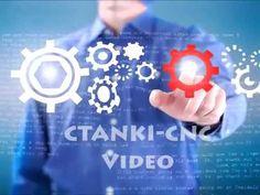 CtankiCNC: Видео работы Фрезерного станка с ЧПУ.