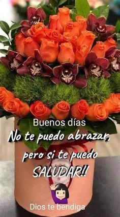Cute Good Morning Messages, Morning Message For Her, Morning Texts For Him, Inspirational Good Morning Messages, Good Morning Friends Quotes, Romantic Good Morning Quotes, Spanish Inspirational Quotes, Good Morning Cartoon Images, Good Morning Smiley