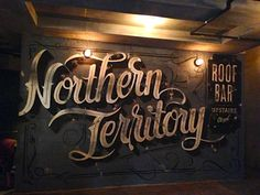 Northern Territory Opens Tonight in Greenpoint   Brownstoner   Brownstoner