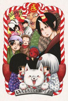 Anime Characters, Comic Books, Entertainment, Draw, Japan, Manga, Characters, Dibujo, Comic Strips