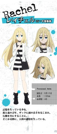 Angels of Death Concept Art Ray